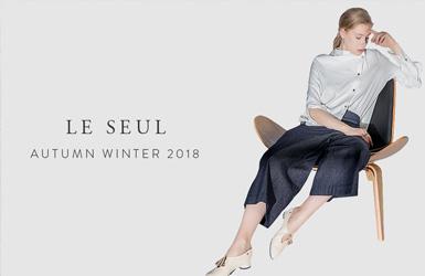 Le Seul Store商城小程序网站设计案例