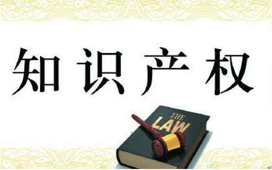 国家知识产权战略纲要提出形成 的知识产权文化._上海联合产权交易所 体育产权_知识产权增资