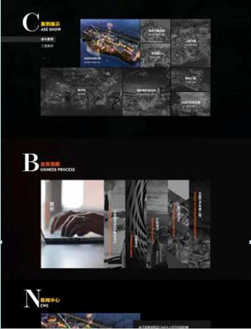 文旅网站设计