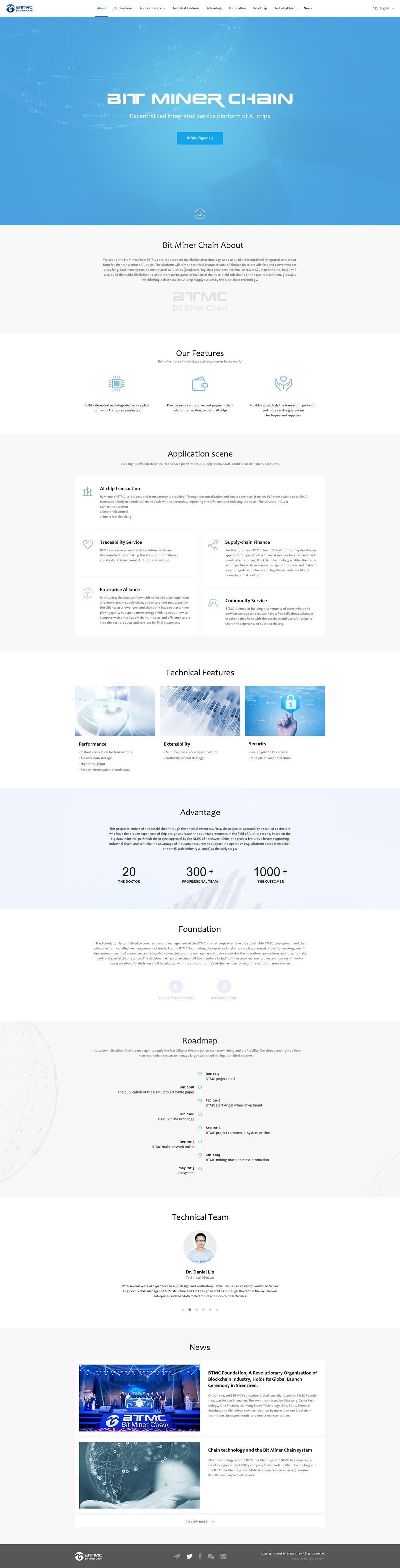 迅实科技BTMC网站案例