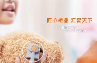 橙汇科技案例图片