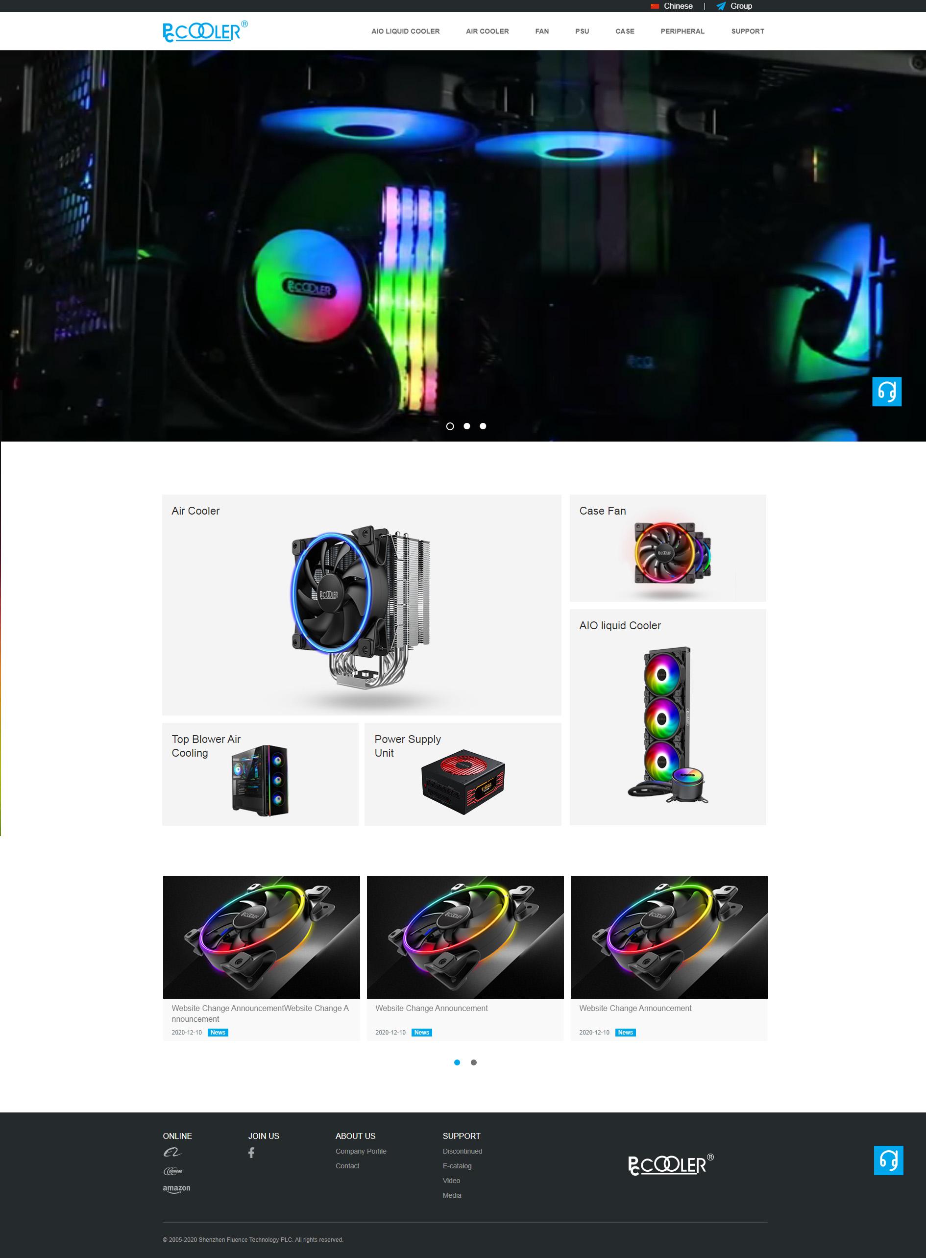 超频三科技网站案例