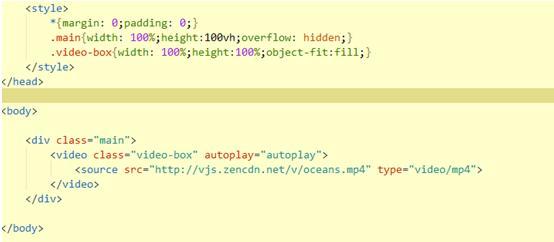 网站HTML代码