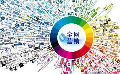 营销型网站