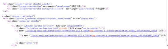 网站制作代码