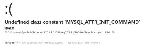 mysql問題