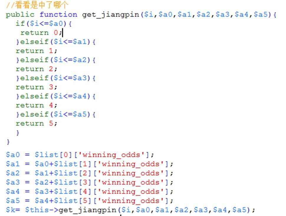抽奖小程序代码