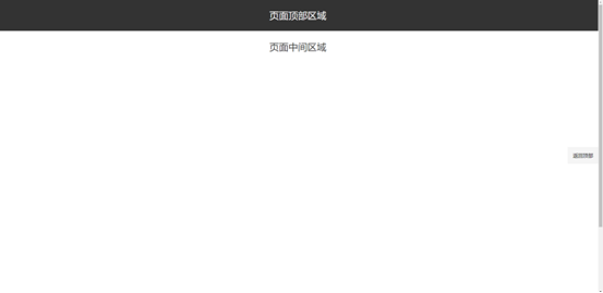 网站制作页面