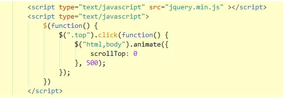 网站制作JS代码