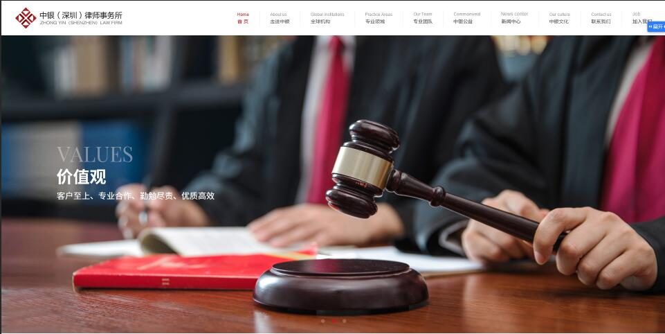 律师事务所设计