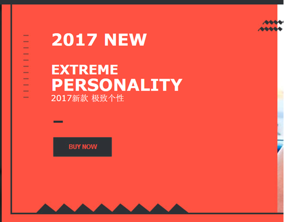 眼镜网站官网