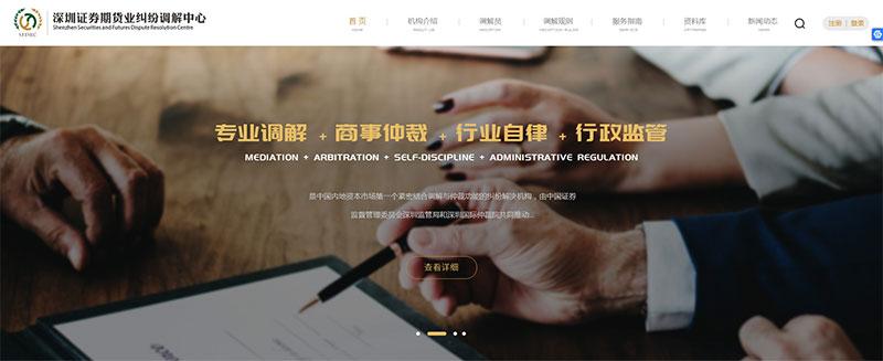 网站设计截图