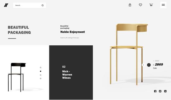 网站设计2