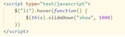 前端开发代码3