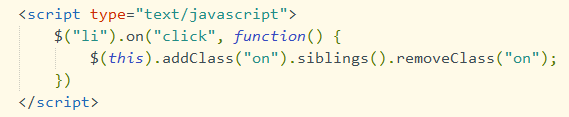 前端开发代码1