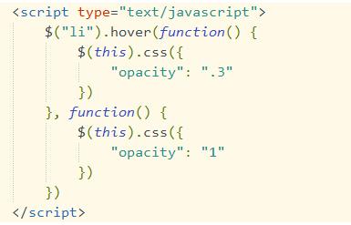 前端开发代码2