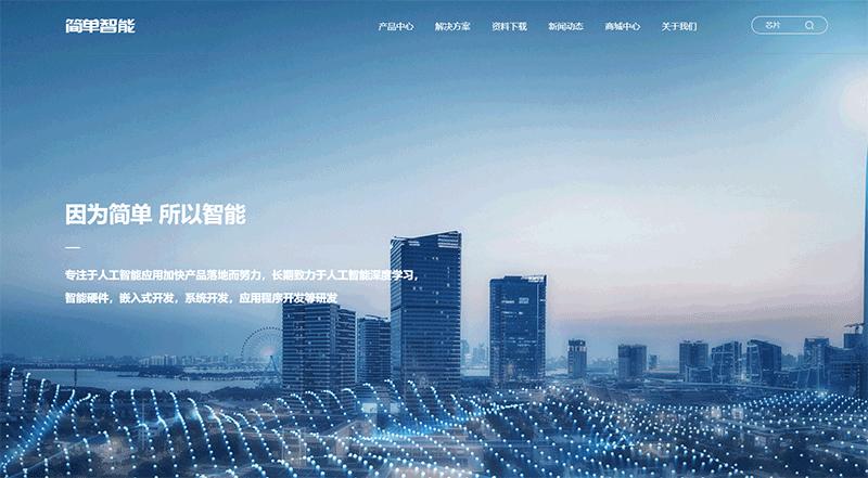中文响应式网站设计