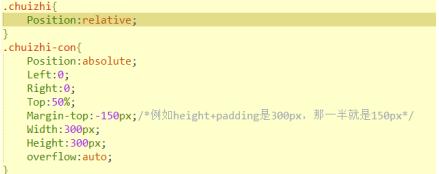 CSS代码1