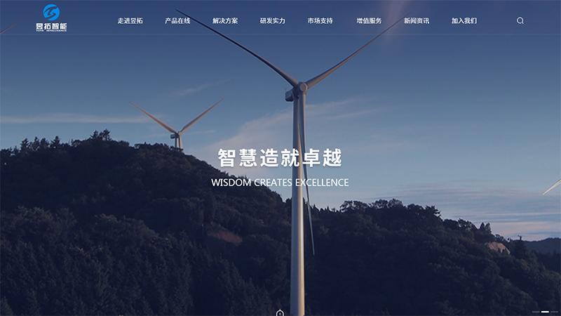 机器人网站设计