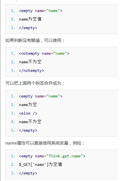 開發代碼4