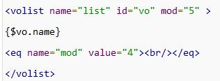 開發代碼2