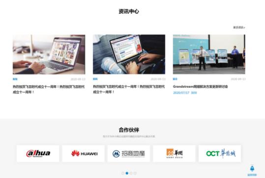 网站设计图2