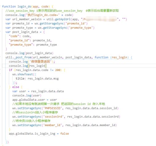 开发代码3