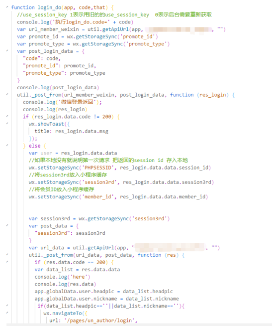开发代码5