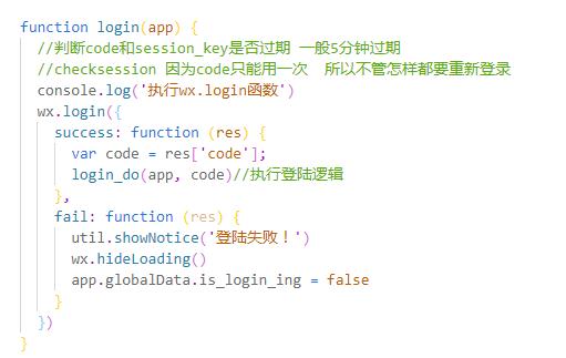 开发代码2