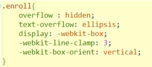CSS代码2