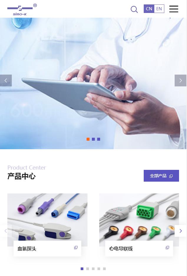 手机版网页