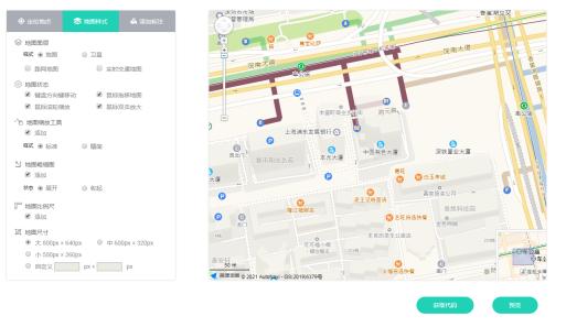 网站嵌入地图3