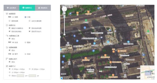 网站嵌入地图4